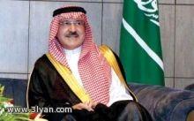 الديوان الملكي السعودي يعلن وفاة أمير منطقة الرياض الامير سطام بن عبد العزيز