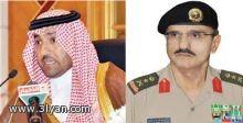 أمر ملكي بتعيين الأمير خالد بن بندرأميرا للرياض والأمير تركي بن عبدالله نائبا له