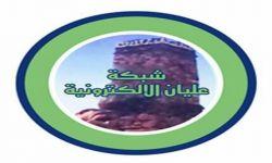 والدة الأستاذ علي بن مصلح آل شنيف تجري عملية