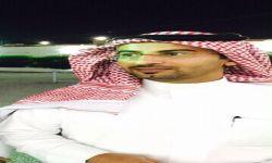 الأخ جابر عبدالرحمن جابر العلياني يرزق بمولود