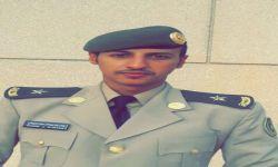 الملازم بندر عبدالرحمن جابر العلياني يحتفل بتخرجة