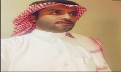 فهد علي العلياني مديراً لأحوال بلقرن