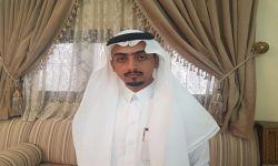 عقد قران الأستاذ سعد محمد تركي العلياني