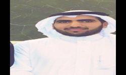 ترقية حسين بن ناصر بن حسين العلياني